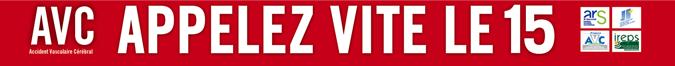 ATYPIC-AVC-Zone-Pub-Haut-2